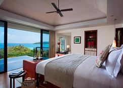 Raffles Seychelles - Grand'Anse Praslin - Habitación
