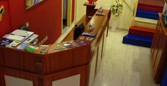 Hotel Millennium - Tirana - Vastaanotto