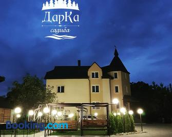 Sadyba Darka - Ternopil - Building