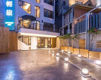Angels Inn Jiaoxi Hotspring - Toucheng Township - Gebäude