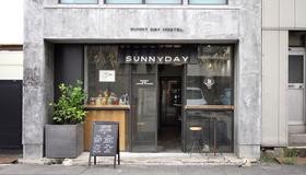 Sunny Day Hostel - Takamatsu - Edificio