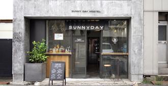 Sunny Day Hostel - Takamatsu - Building