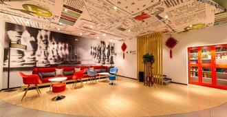 ibis Lanzhou Wuquan Square - Lanzhou - Lounge