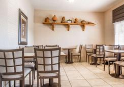 品質酒店 - 錢德勒 - 錢德勒(亞利桑那州) - 餐廳