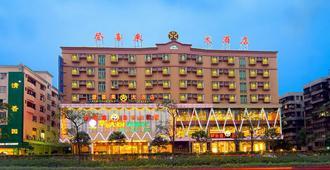 Dengxillai Hotel Foshan - Foshan