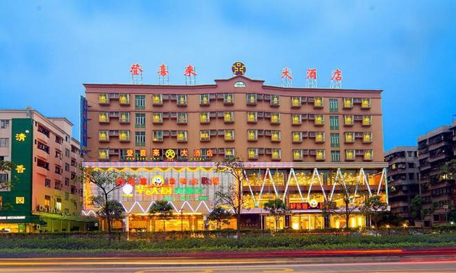 Dengxillai Hotel Foshan - Фушань - Здание