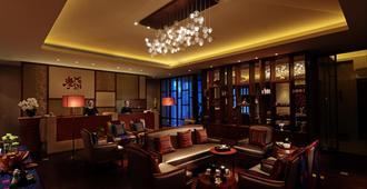 Hualuxe Hotels & Resorts Kunming - Kunming - Lounge