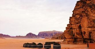 Desert Bird Camp - Valle de la Luna