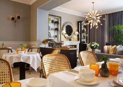 Hotel Monge - Pariisi - Ravintola