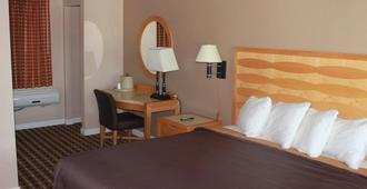 Cape Cod Inn - Hyannis - Bedroom