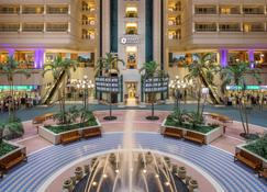 Hyatt Regency Orlando International Airport - Orlando - Edificio