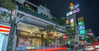 Favehotel Braga - Bandung
