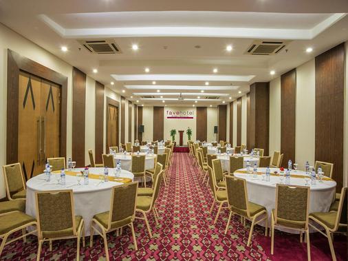 Favehotel Braga - Μπαντούνγκ - Αίθουσα συνεδριάσεων