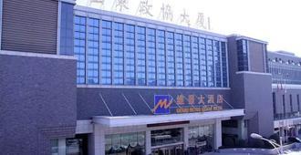 Grand Metropark Hotel Shandong - Jinan - Building