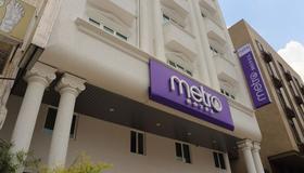 Hotel Metro at KL Sentral - Kuala Lumpur - Building