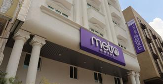 Hotel Metro at KL Sentral - Kuala Lumpur - Byggnad