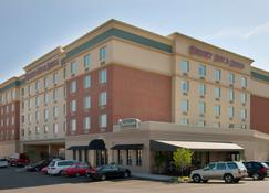 Drury Inn & Suites St. Louis Forest Park - St. Louis - Κτίριο