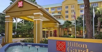 Hilton Garden Inn Ft. Lauderdale Airport-Cruise Port - Dania