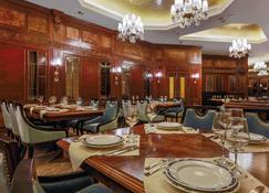 Golden Palace Hotel Yerevan - Jerevan - Restaurang