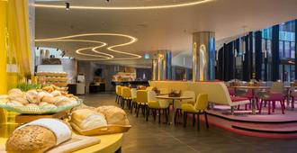 Park Inn by Radisson Amsterdam City West - Amsterdam - Restaurant