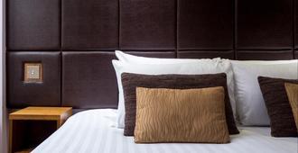 Roomzzz Leeds City - Leeds - Room amenity