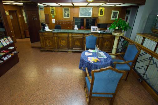 Admiral Hotel - Milano - Vastaanotto