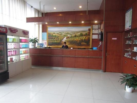 Hanting Express Yangzhou Ge Yuan Branch - Yangzhou - Vastaanotto
