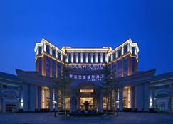 Four Points by Sheraton Qingdao, Chengyang - Qingdao - Edificio
