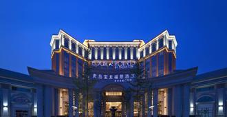 Four Points by Sheraton Qingdao, Chengyang - צ'ינגדאו - בניין