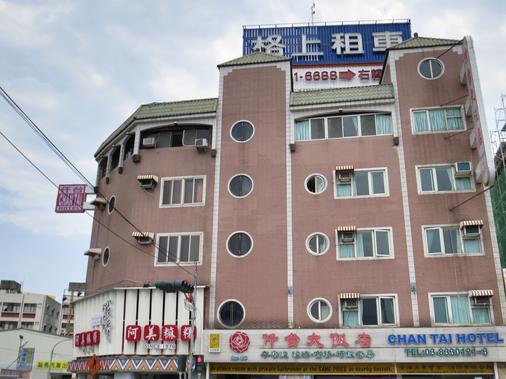 Chantai Hotel - Hoa Liên - Toà nhà
