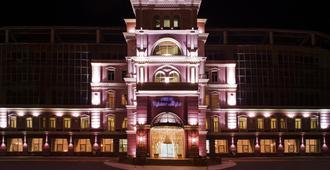 Black Sea Hotel Park Shevchenko - Odesa - Edifício