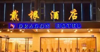 Dragon Hotel - צ'ונגקינג