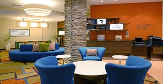 Fairfield Inn & Suites by Marriott Denver Cherry Creek - Denver - Lounge