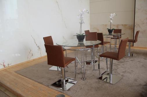 Al Rawda Hotel Residence - Al Darraja - Jeddah - Dining room