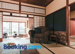 Guest House Yonemuraya - Matsue - Gebäude