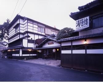 Seikiro Ryokan Historical Museum Hotel - Miyazu - Building