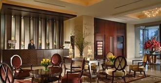Oakwood Residence Aoyama - Tokyo - Lobby