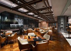 Renaissance Xi'an Hotel - Xi'an - Restaurante
