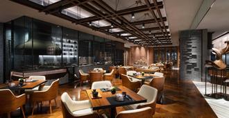 Renaissance Xi'an Hotel - Xi'an - Restaurant
