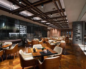 Renaissance Xi'an Hotel - Xi'an - Ristorante