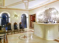 安蒂科聖芝諾住宅酒店 - 維羅納 - 維羅那 - 櫃檯