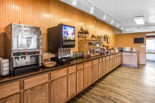 K Bar S Lodge Ascend Hotel Collection - Keystone - Μπουφές