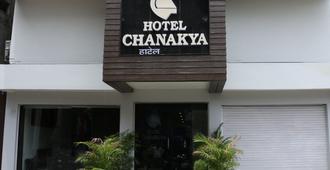 Hotel Chanakya - נגפור