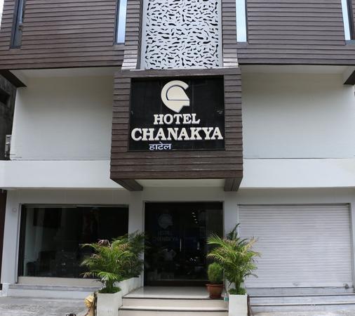 Hotel Chanakya - Nagpur - Building