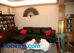 AnaKlara en Azkoitia - Azkoitia - Living room