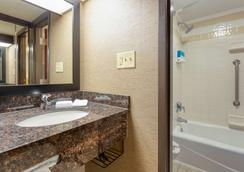 Drury Inn & Suites Atlanta Airport - Ατλάντα - Μπάνιο