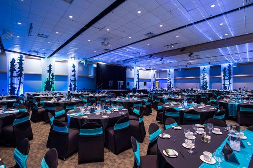 Le Noranda Hotel & Spa, an Ascend Hotel Collection Member - Rouyn-Noranda - Banquet hall