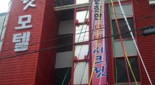 Secret Motel - Seoul