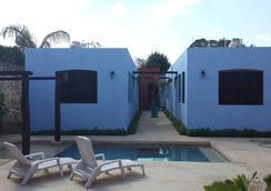 Hostal La Ermita - Mérida - Pool
