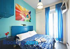 Luna D'Est - Rome - Phòng ngủ